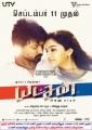 Kreshna, Swati in Yatchan Movie Release Posters