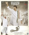 Mammootty Yatra Movie Releasing Today Posters