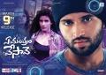 Shivani Singh, Vijay Devarakonda in Ye Mantram Vesave Movie March 9th Release HD Wallpapers