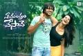Vijay Devarakonda, Shivani Singh in Ye Mantram Vesave Movie Release Date March 9th HD Wallpapers