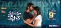 Vijay Devarakonda, Shivani Singh in Ye Mantram Vesave Movie March 9th Release HD Wallpapers