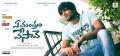 Ye Mantram Vesave Movie Release Date March 9th HD Wallpapers