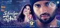 Shivani Singh, Vijay Devarakonda in Ye Mantram Vesave Movie Release Date March 9th HD Wallpapers