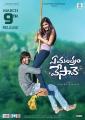 Vijay Devarakonda Shivani Singh in Ye Mantram Vesave Movie Release Date March 9th Posters
