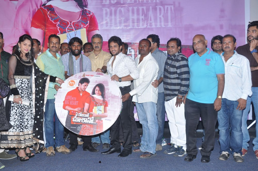 Ye Rojaithey Choosano Movie Audio Launch Stills