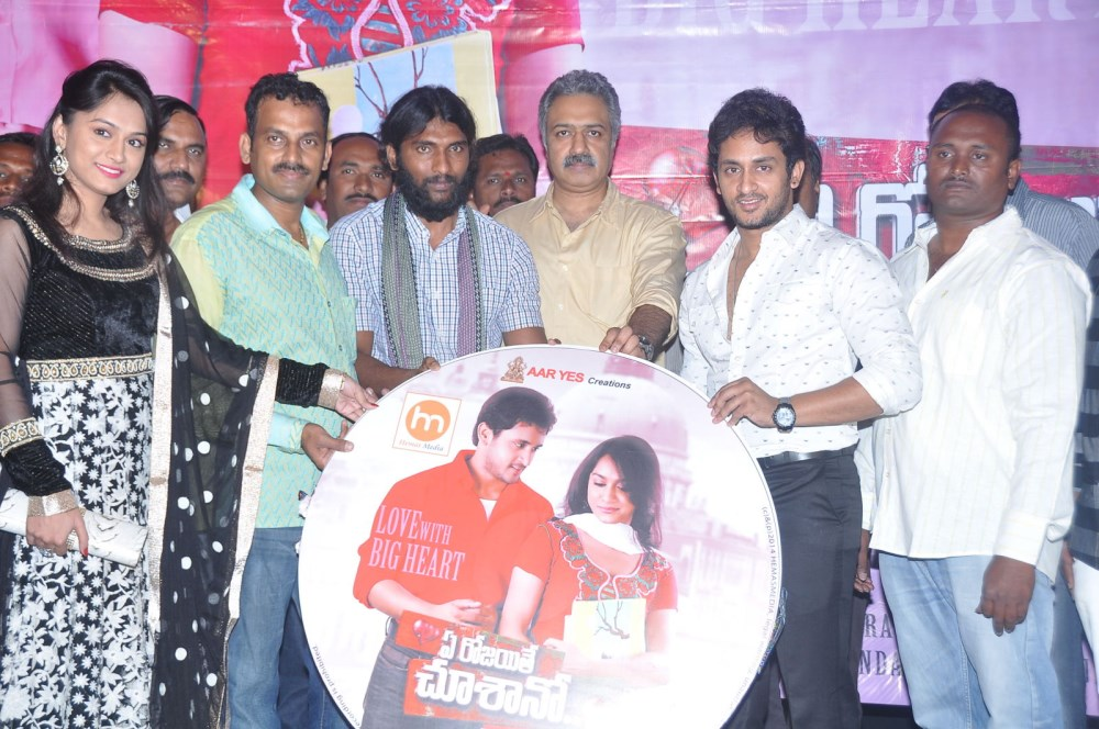 Ye Rojaithey Choosano Telugu Movie Audio Launch Stills