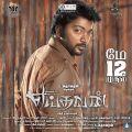 Kalaiyarasan in Yeidhavan Movie Release On May 12th Posters