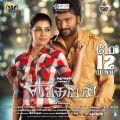 Satna Titus, Kalaiyarasan in Yeidhavan Movie Release On May 12th Posters
