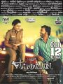 Satna Titus, Kalaiyarasan in Yeidhavan Movie Release Posters