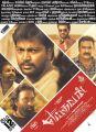 Actor Kalaiyarasan in Yeidhavan Movie Release Posters