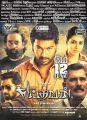 Kalaiyarasan, Satna Titus in Yeidhavan Movie Release Posters