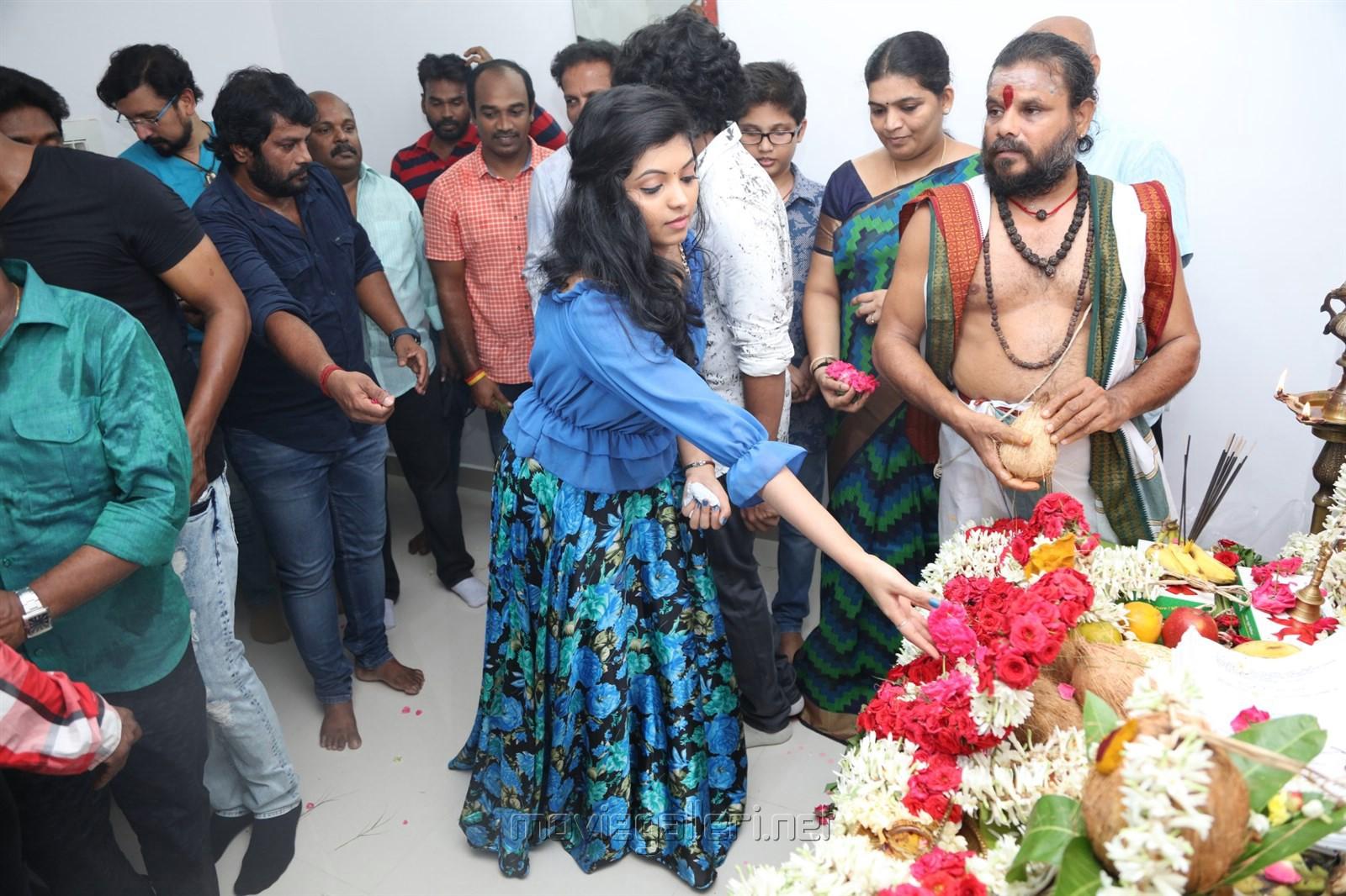 Yemali Movie Pooja Stills