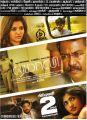 Samuthirakani, Sam Jones, Athulya Ravi & Roshni Prakash in Yemaali Movie Release Posters