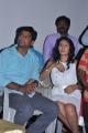 Yen Intha Mayakkam Movie Audio Launch Stills