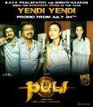 Vijay, Shruti Haasan in Yendi Yendi Song Poster from Puli Movie