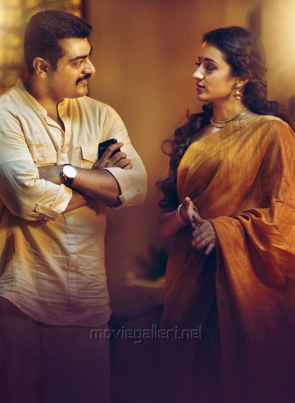 yennai arindhaal tamil movie watch online