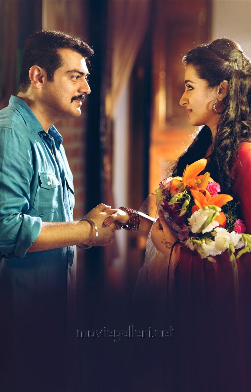 Ajith Trisha Movies In Telugu