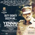 Ajith's Yennai Arindhaal Movie Wallpapers