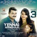 Ajith, Trisha in Yennai Arindhaal Movie Wallpapers