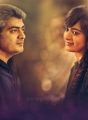 Anushka, Ajith in Yentha Vaadu Gaani Movie Stills