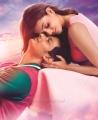 Jiiva, Kajal Agarwal in Yentha Varaku Ee Prema Movie Stills