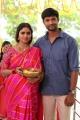 Karunya Chowdary, Kamal Kamaraju in Yerra Cheera Movie Stills