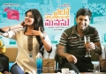 Cute Samantha, Nani in Yeto Vellipoyindi Manasu Latest Wallpapers