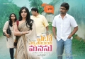 Samantha, Nani in Yeto Vellipoyindi Manasu Latest HD Wallpapers