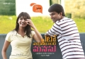 Samantha, Nani in Yeto Vellipoyindi Manasu Latest Wallpapers