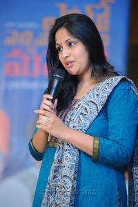 Reshma Ghatala at Yeto Vellipoyindi Manasu Press Meet Stills