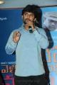 Actor Nani at Yeto Vellipoyindi Manasu Pre-Release Press Meet Stills