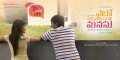 Yeto Vellipoyindi Manasu Movie Widescreen Wallpapers