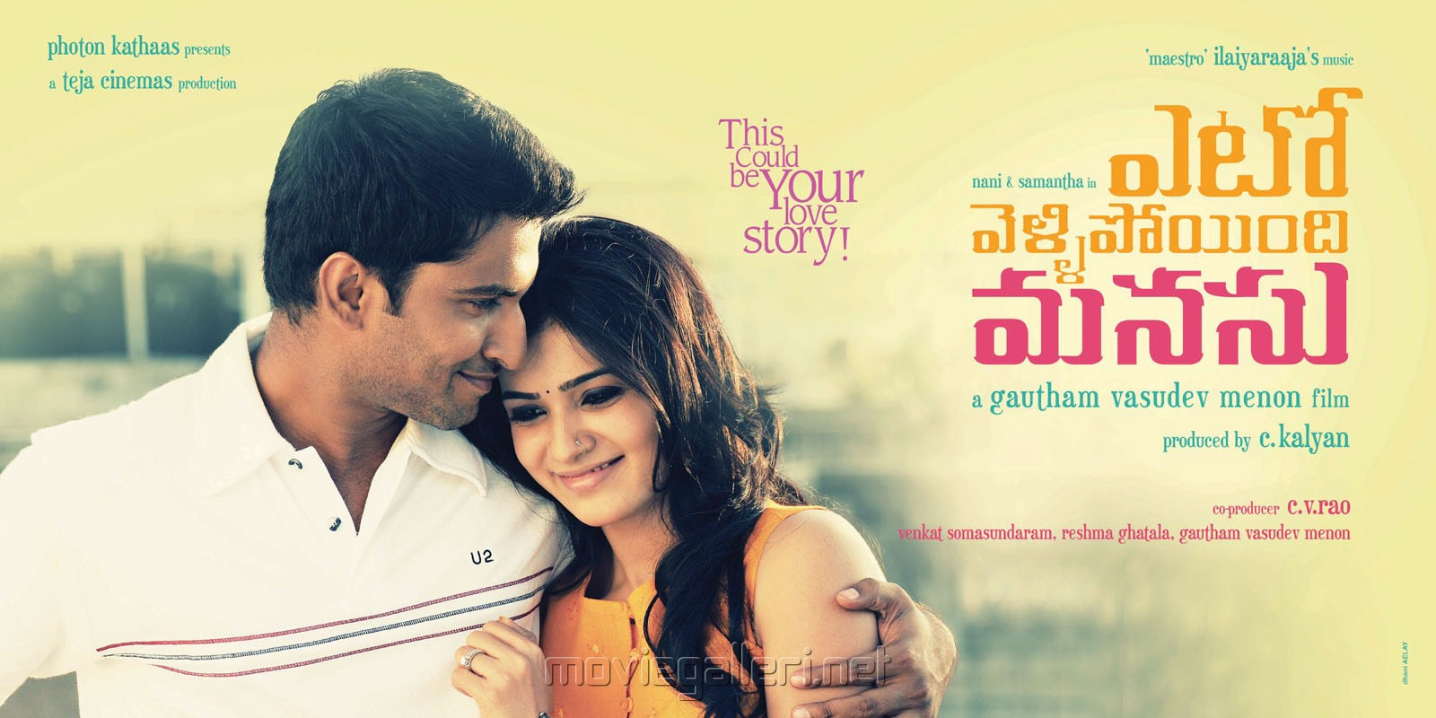 Yeto Vellipoyindi Manasu Movie Posters & Wallpapers | New Movie Posters