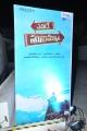 Yevade Subramanyam Movie Audio Launch Stills