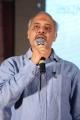 Ramajogayya Sastry @ Yevade Subramanyam Success Meet Stills