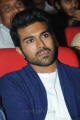 Actor Ram Charan at Yevadu Audio Release Function Stills