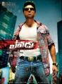 Ram Charan Teja in Yevadu Movie New Posters