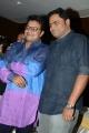 Saikumar, Vamsi Paidipally @ Yevadu Release Date Announcement Press Meet Stills
