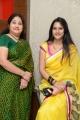 Surekha Vani @ Yevadu Release Date Announcement Press Meet Stills