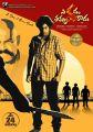 Actor Vikram Sahadev in Yevadu Thakkuva Kaadu Movie Posters