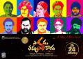Yevadu Thakkuva Kaadu Movie Release on May 24th Posters