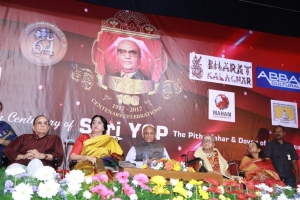ARS, Lakshmi, ESL Narasimhan, Mrs YGP, Vani Jairam @ YGP 100th Birth Centenary Celebration Photos