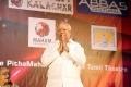 Nalli Kuppuswami Chetti @ YGP 100th Birth Centenary Celebration Photos