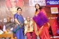 Sudha Mahendra, Rajalakshmi Parthasarathy, Vani Jayaram @ YGP 100th Birth Centenary Celebration Photos