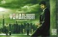 Gautham Menon Vijay Movie Yohan Adhyayam Ondru Wallpapers