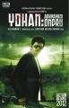 Gautham Menon Vijay Movie Yohan Adhyayam Ondru Posters