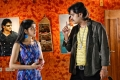 Youthful Love Movie Latest Stills