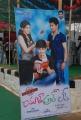 Youthful Love Telugu Movie Opening Photos