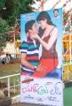 Youthful Love Movie Opening Photos