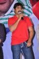 Actor Srikanth @ Yuddam Movie Press Meet Stills